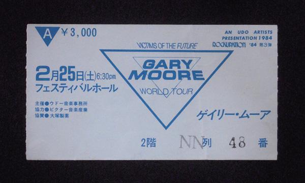 ゲイリー・ムーア 1984年チケット