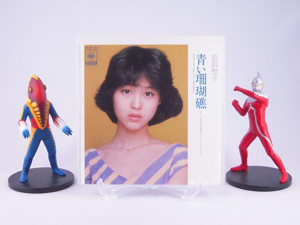 青い珊瑚礁/松田聖子