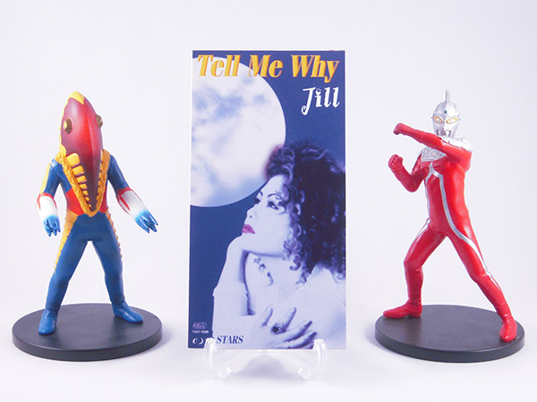 Tell Me Why/Jill